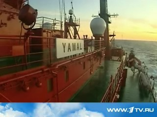 "The international conference  on mineral resources of Ocean (2011 year) on the russian icebreaker ""Yamal"""